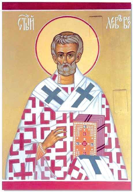 03 03 Sveti Lav Rimski