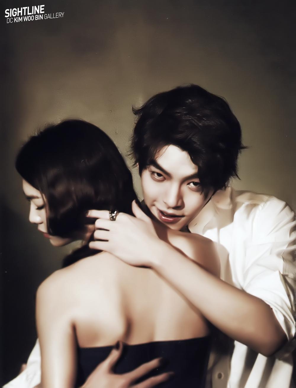 singles kim woo bin