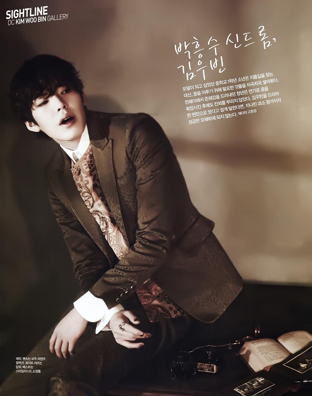 singles kim woo bin 3