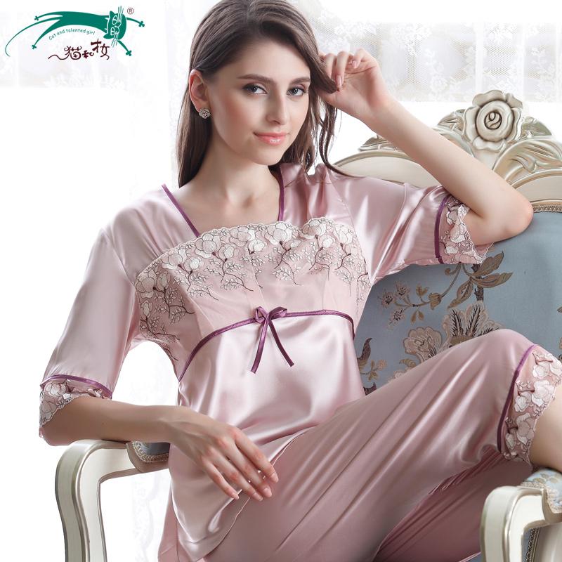 Купить Красивую Домашнюю Одежду