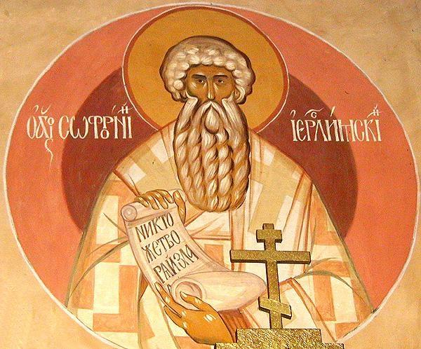 Sv patrijarh Sofronije 24 3