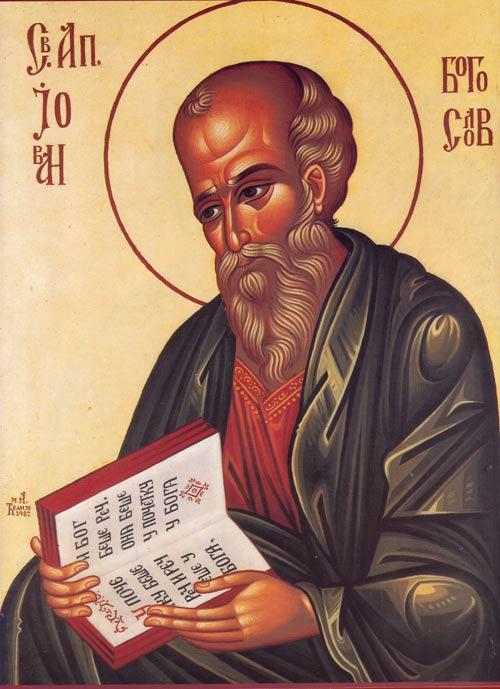 sveti jovan bogoslov 9 10