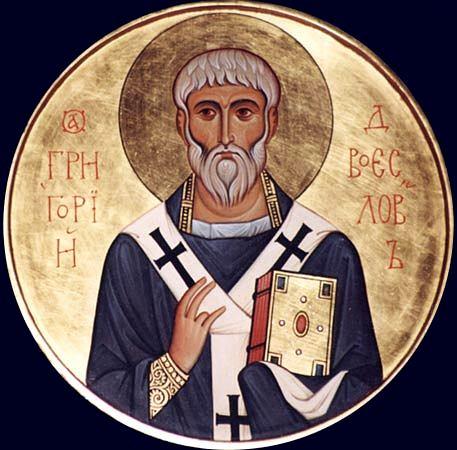 Sveti Grigorije Dvojeslov 13 10