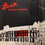 Boban Petrovic - 1981 Zur