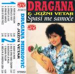 Dragana Mirkovic - Diskografija 13131799_prva
