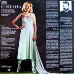 Gordana Lazarevic - Diskografija (1975-2006) 13241525_Gordana_Lazarevic_-_Kostana_zadnja