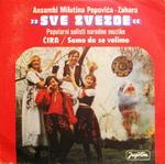 Gordana Lazarevic - Diskografija (1975-2006) 13241526_3877423