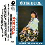 Snezana Jovanovic Sikica -Diskografija - Page 2 14665785_8980224