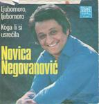 Novca Negovanovic -Doskografija 15220226_02_001