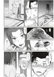 15310746 001 010 [Tsukino Jyogi] Boku no Yayoi san [月野定規] ボクの弥生さん 全8話 (Complete)