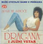 Dragana Mirkovic - Diskografija 16420889_Dragana_Mirkovic_-_1994_-_prednja