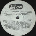 Ljubo Keselj - Diskigrafija 16742553_Ljubo_Keselj_1980_B