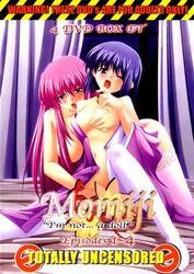 [Imagen: 11164749_013-Momiji-No_soy_una_mueca.jpg]