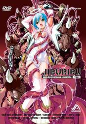 [Imagen: 11164759_019-Jiburiru_The_Devil_Angel_1_000.jpg]