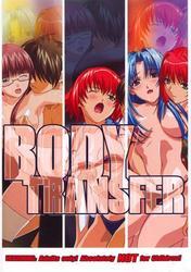 [Imagen: 11241965_040-bodytransfer.jpg]
