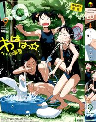 (成年コミック) [雑誌] エルオー Vol.102 2012年09月号