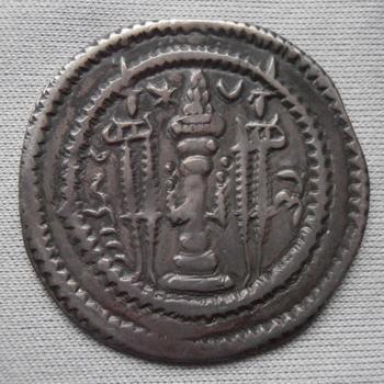 Dracma sasanida Kavad I. Jayy año 34 15313347_P3040016
