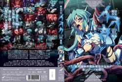 (18禁アニメ)魔法少女イスカ Vol.01~03