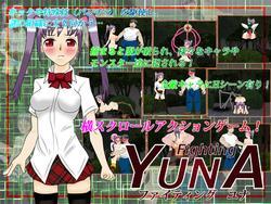 Figting Yuna