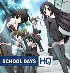 [無修正](18禁アニメ Hシーン)School Days HQ